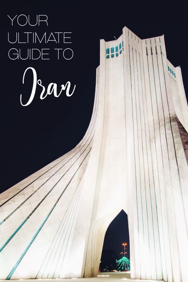 What to wear in Iran? How much cash do you need in Iran? How to travel in Iran? You will find answers in our ultimate guide!