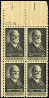 US #1195 Stamps   4 cents Charles Evans Hughes Stamps  Plate Block of 4  UL 27174  US 1195-7 PB
