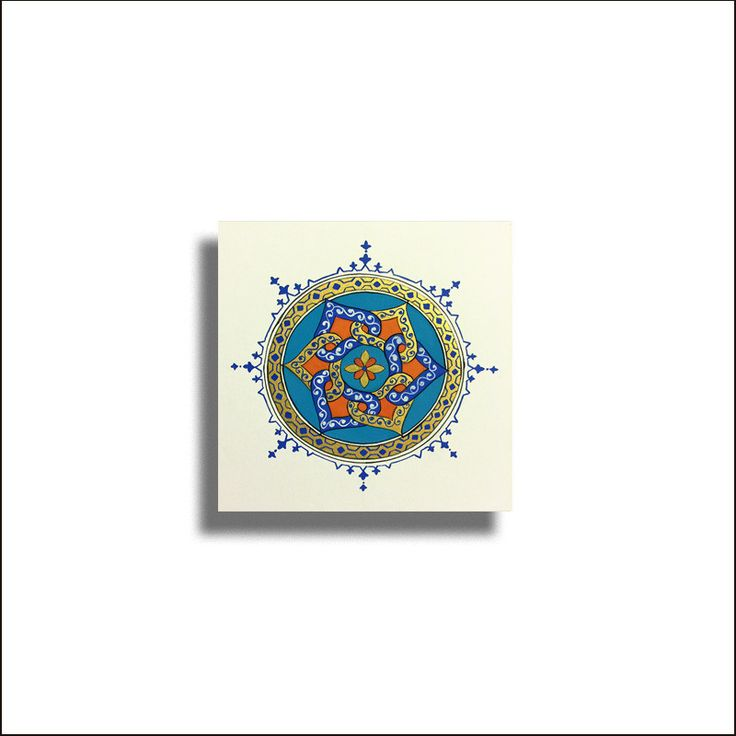 Hand painted gold, blue, and red Illumination /Gilding/Tazhib/tezhip - AETMPS0010