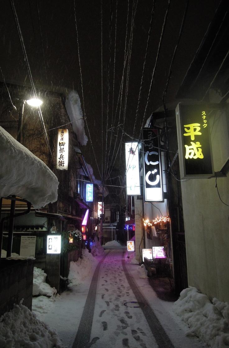 Hana kōji, Izakaya street in Yamagata city, Japan