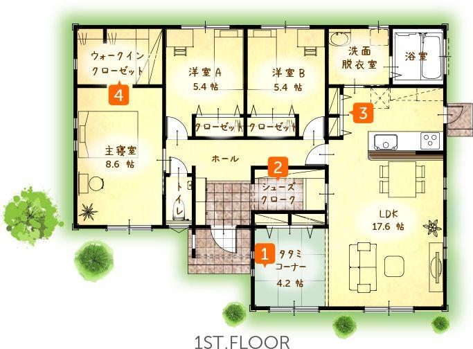 30坪・4LDK 平屋住宅 モデルハウス 合志市御代志 | 適正な住宅価格で快適な間取りの新築一戸建てを熊本で建てる