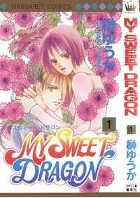 MY SWEET DRAGON Manga english, My Sweet Dragon ch.14.5  - Read naruto manga in Nine Manga
