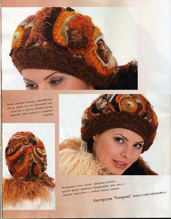 Zhurnal MOD Fashion Magazine 528 Russian knit and crochet patterns