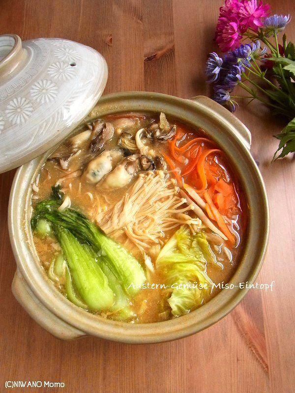 牡蠣とたっぷり野菜の土手鍋風 by 庭乃桃 / ぷりぷりの牡蠣とたっぷりのお野菜を味噌ベースの味付けでいただく土手鍋風のお鍋。美味しいお出汁で作るとまた格別のお味、野菜が驚くほどたくさんいただけます。簡単なのに、シメのうどんまで絶品です。ご家族皆さんでどうぞ。 / Nadia