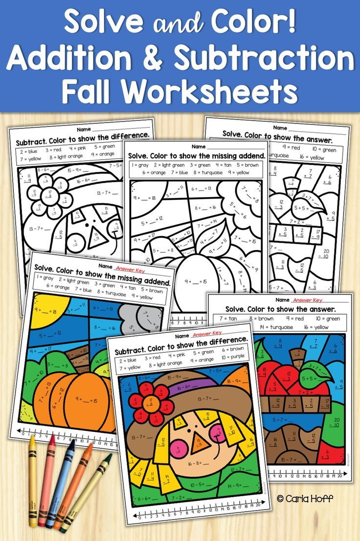 Fall Addition And Subtraction Skills Color By Code Worksheets Addition And Subtraction Math 2nd Grade Math Worksheets [ 1104 x 736 Pixel ]