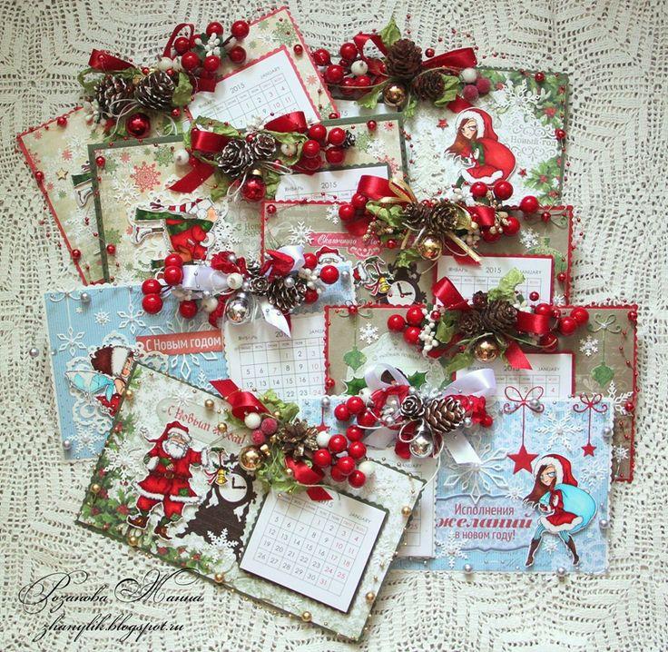 Малышке месяц, новогодня открытка с календарем