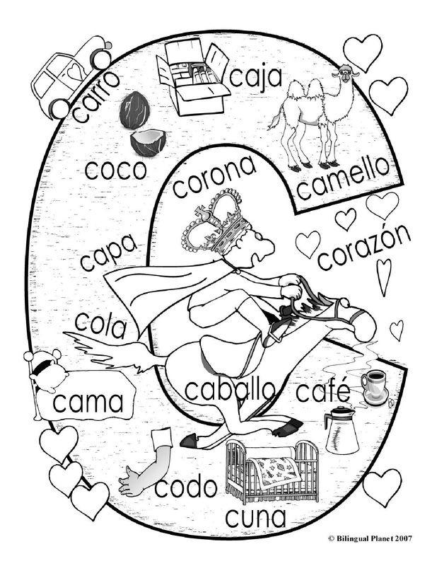 """Hard """"C"""" coloring page                                                                                                                                                                                 Más"""