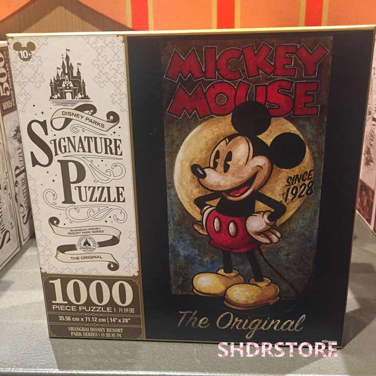 SHANGHAI DISNEYLAND DISNEY EXCLUSIVE ITEM. 1000 PIECE PUZZLES. DISNEY PARK OFFICIAL PRODUCT. | eBay!