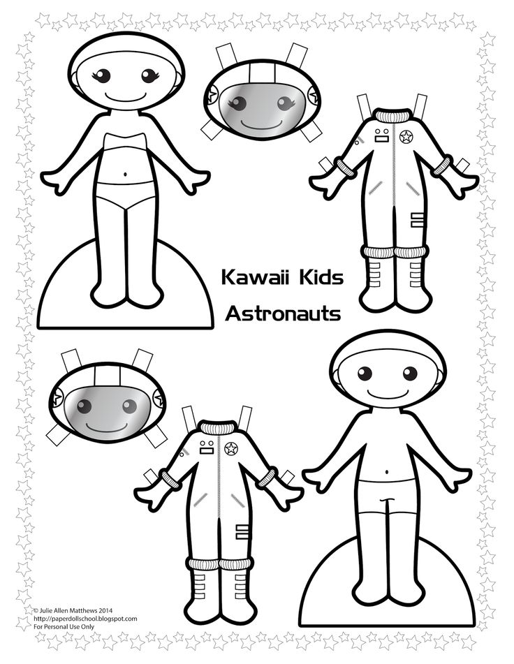 Black and white astronaut paper doll to color!