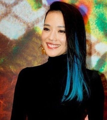 Asian with long black hair and blue hair underneath.