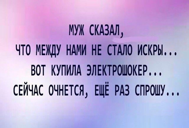 (71) Одноклассники