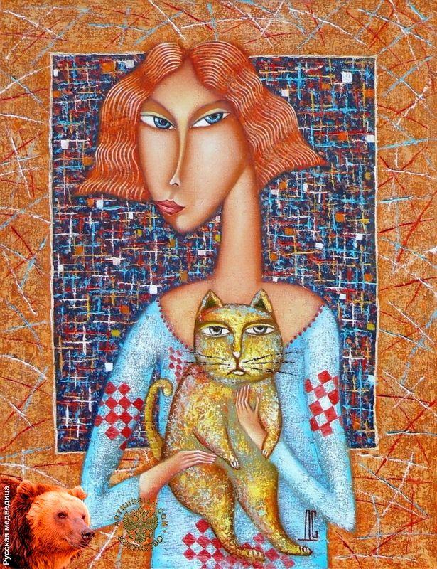 Портрет с кошкой. Сулимов Дмитрий Александрович