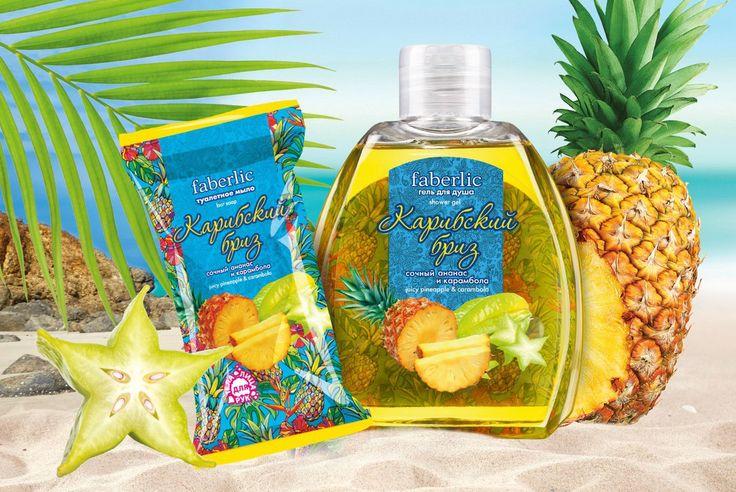 Что попробовать в путешествии по Карибам?  Солнечные острова, зажигательные танцы и очаровательное ретро – всё это ждет туриста, решившего посетить райские острова в Карибском море. Делайте всё, что заблагорассудится, и не забудьте…  1. Провести день на белоснежном пляже. Кажется, это проще простого – лежи себе на солнышке, грейся, любуйся на океан. Всякий справится! Но не тут-то было. Купаться и загорать можно только утром и вечером, в остальное время приходится прятаться от изнуряющей…