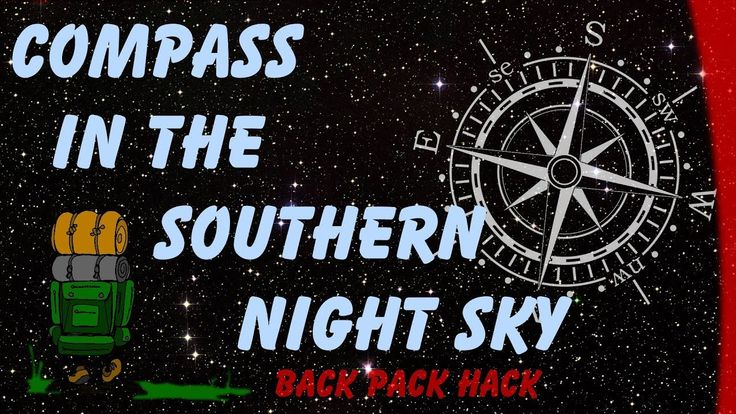 Compass in the Southern Night Sky