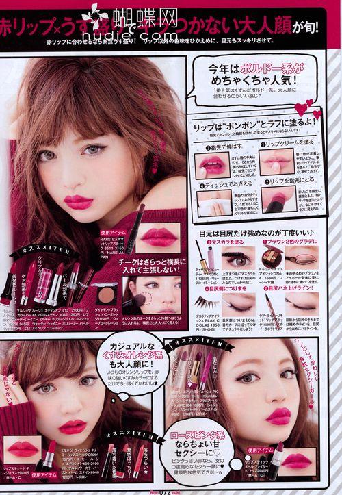 Ranzuki otona kawaii Makeup Magazine Scan