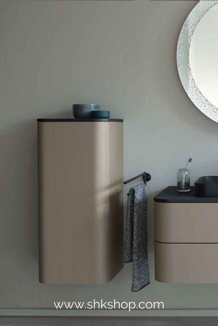 Duravit Happy D 2 Plus Halbhochschrank Hp1260 400x360 Mm 1 T R Anschlag Rechts In 2020 Badezimmer Trends Badezimmer Inspiration Badezimmer Mobel