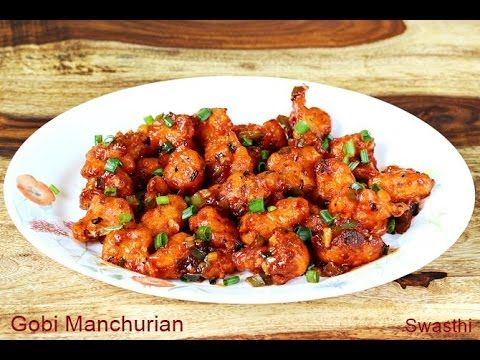 Gobi manchurian recipe video | How to make cauliflower manchurian