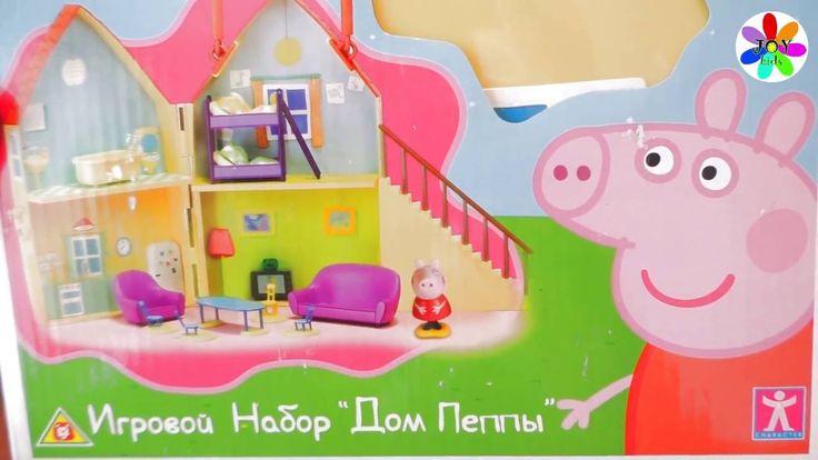Домик Свинки Пеппы собираем распаковываем раскладываем мебель обустраива...