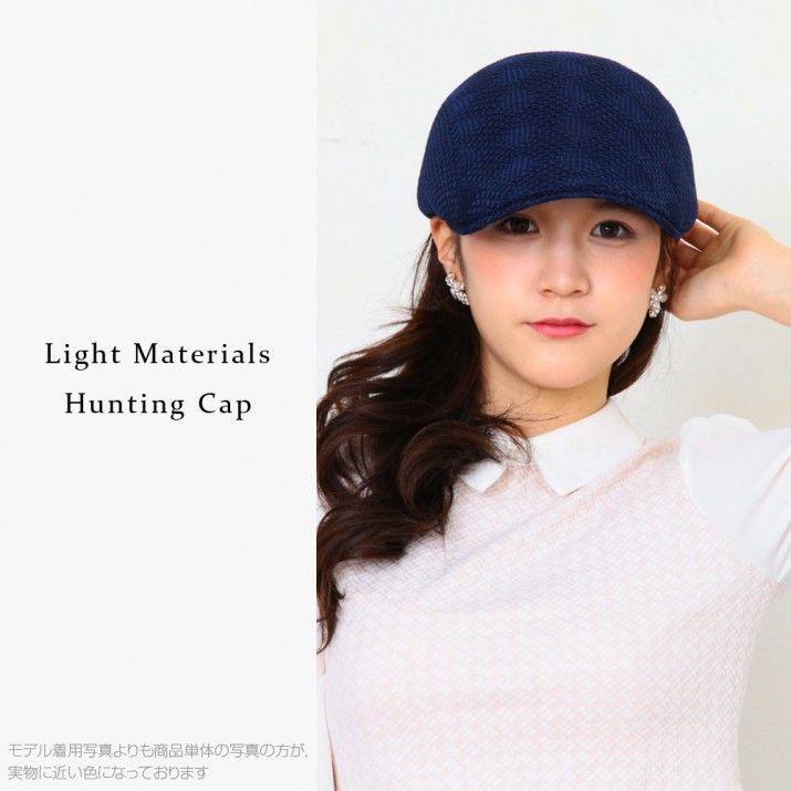 帽子/ダイヤ柄軽素材ハンチング/メンズレディース | 帽子2個で1000円引き ! 帽子屋専門通販【14+ ICHIYON PLUS】イチヨンプラス