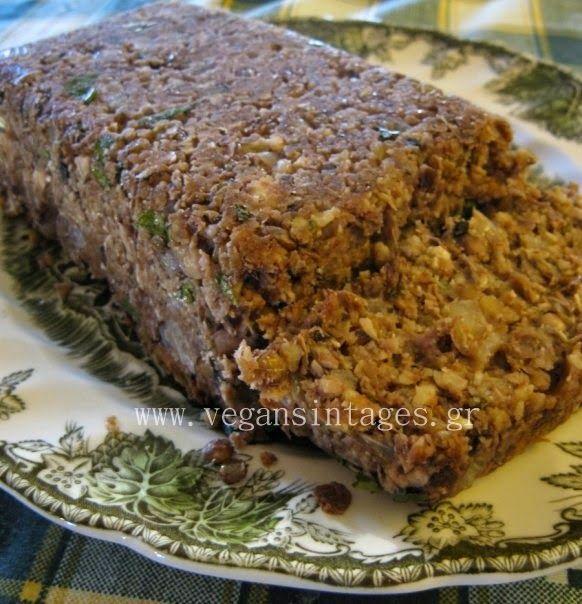 !Βίγκαν Συνταγές!: Ρολό από φακές και ξηρούς καρπούς - Vegan Lentil Nut Loaf