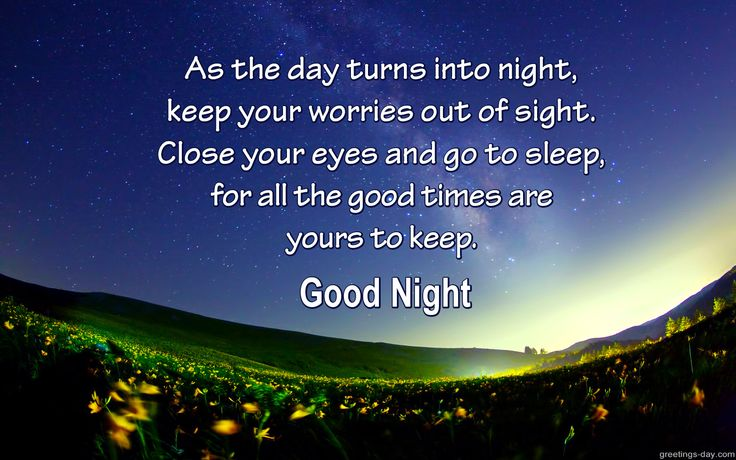 Good Night Wishes - http://greetings-day.com/good-night-wishes.html
