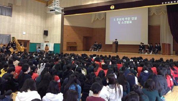 동광양중학교. 전교생이 만드는 축제, 학생회장단 선거