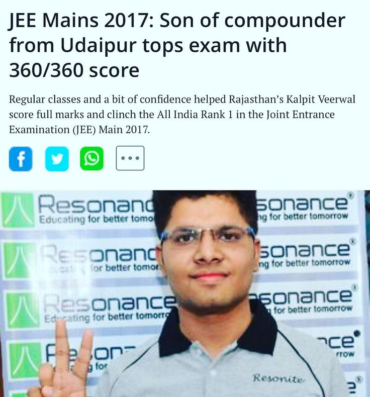 Congratulations to my fellow #IITan Kalpit Veerwal for All India Rank 1 in Joint Entrance Examination. #Topper in #JEE #Mains fo