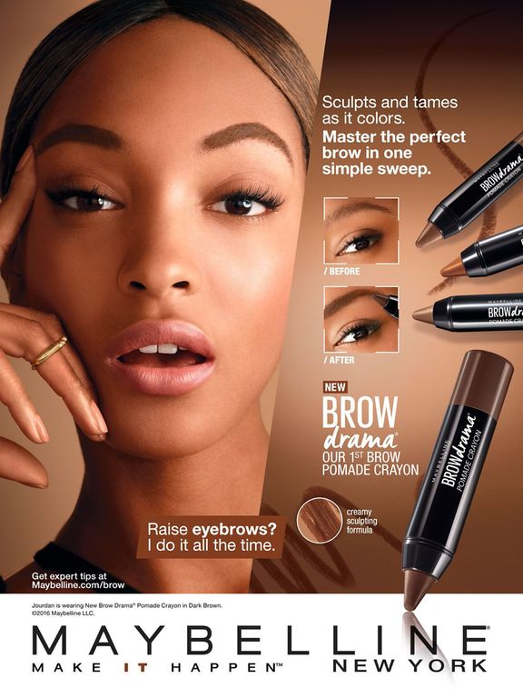 Maybelline Cosmetic Advertising Brown Drama