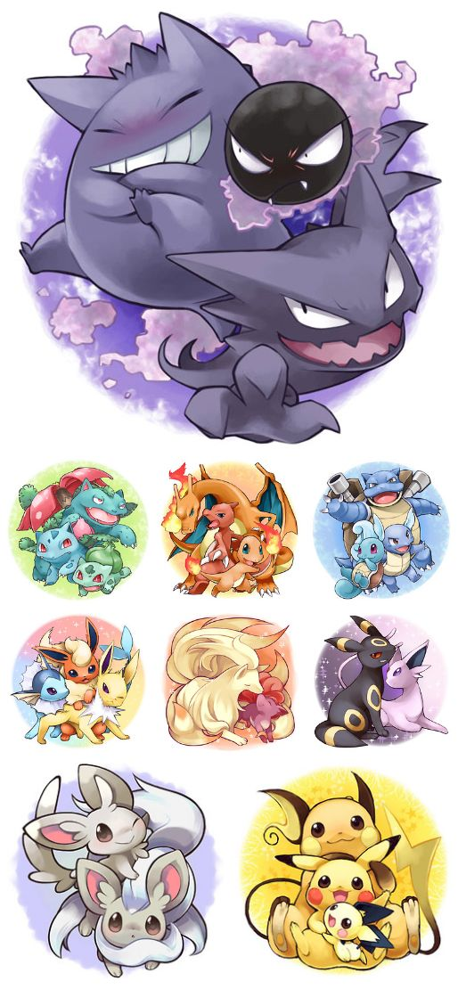 Best 25+ All pokemon evolutions ideas on Pinterest | All eevee ...