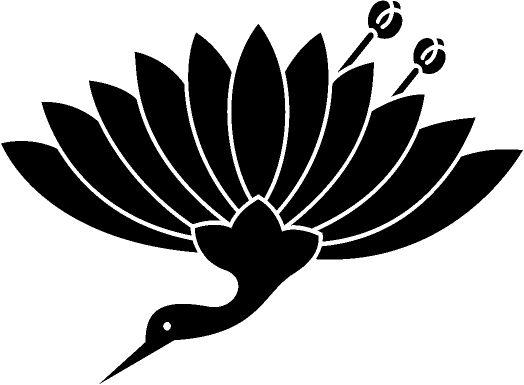 千社札な木札屋に家紋カモン-家紋 菊鶴(きくつる)