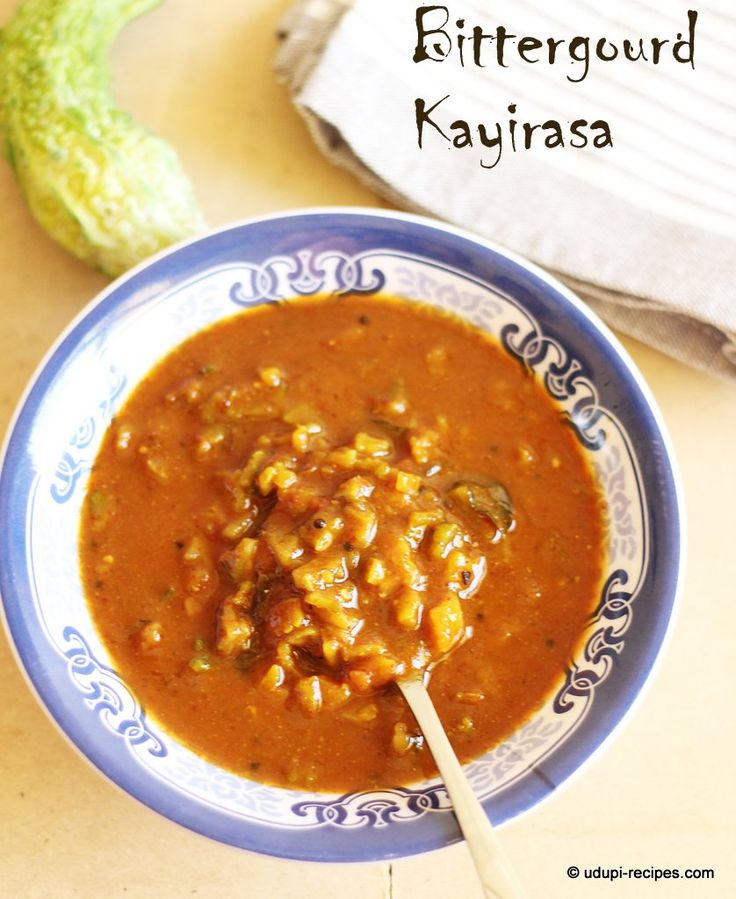how to cook karela pakistani style