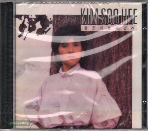 Kim Soohee / Hit Songs Compilation album / released in 1995