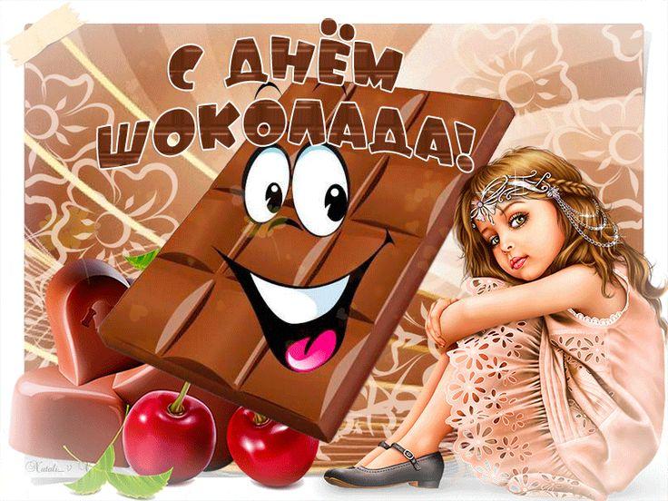 Шоколад картинка анимация, картинка анимация