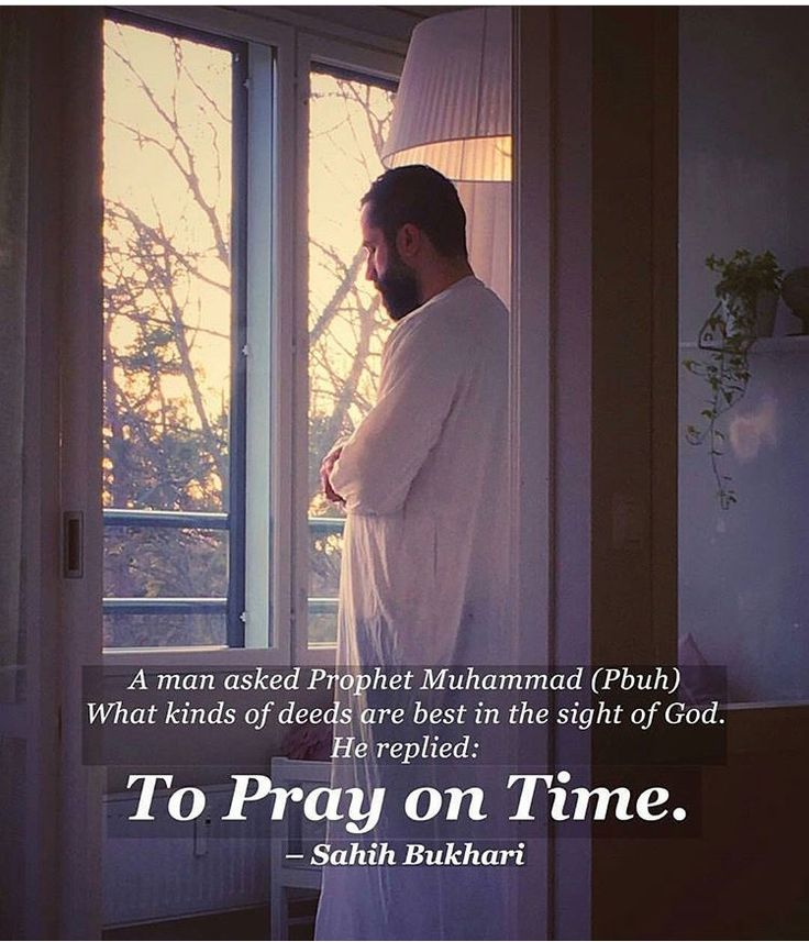 Yep trying to pray on time !!!