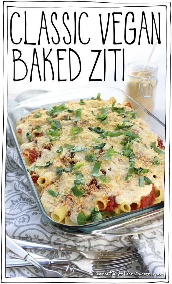Classic Vegan Baked Ziti. This delicious pasta bake is layered with a simple homemade tomato sauce and my an easy vegan ricotta recipe. Perfect for a dinner party, special Sunday dinner, potluck, or just a night when you feel like you need to good ol' fashioned home cooking. #itdoesnttastelikechicken