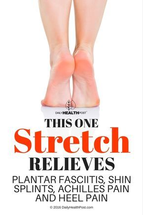 This ONE Stretch Relieves Plantar Fasciitis, Shin Splints, Achilles Pain And Heel Pain via @dailyhealthpost