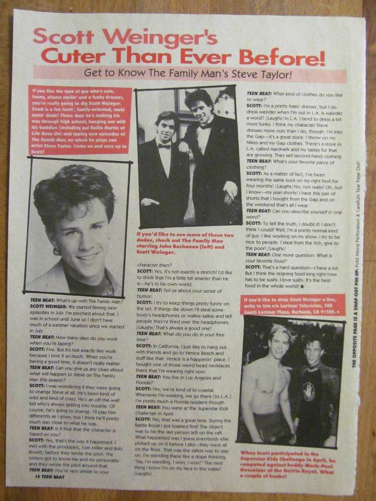 Scott Weinger, Full Page Vintage Clipping