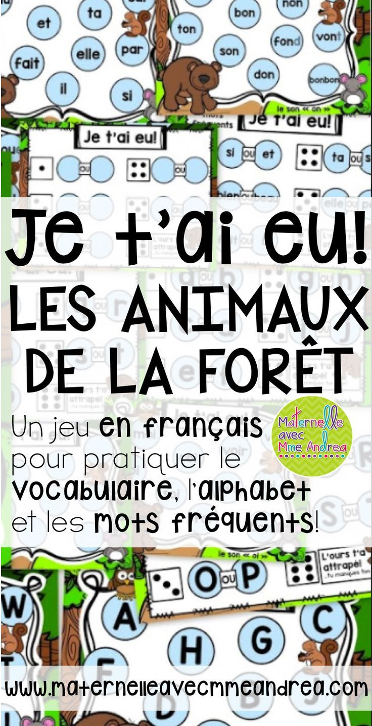 Je t'ai eu! is a fun way to get your students to practice just about any skill you like! Includes game boards to practice vocabulary, letter names/sounds, sight words, « sons composés » (ou, on, oi), and a couple of EDITABLE game boards so that you can have your students practice anything or any words you want! | Les animaux de la forêt