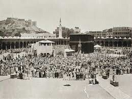 Kaaba with Ajyad fort in background