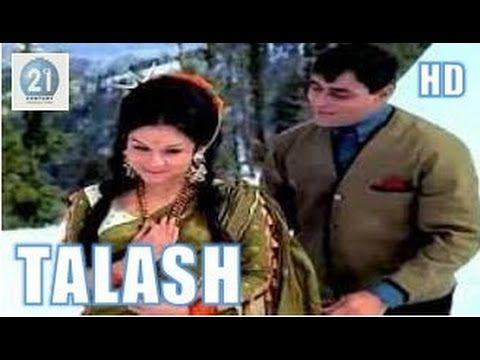 Talash | Full Hindi Movie | Popular Hindi Movies | Rajendra Kumar - Sharmila Tagore - YouTube