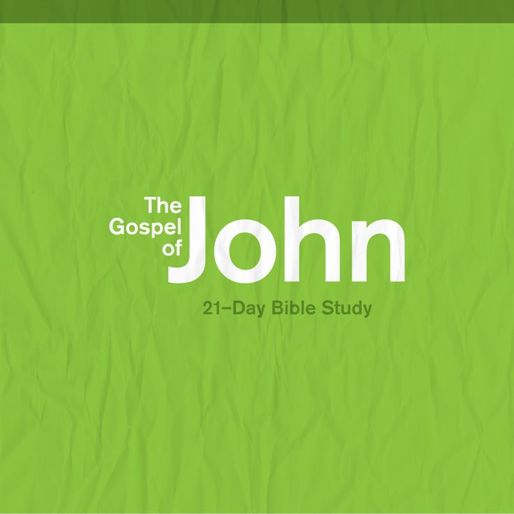 John 1 | The Gospel of John: 21 Day Bible Study | NewSpring Church
