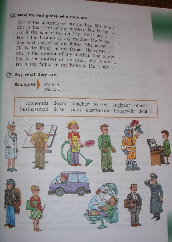 Ответы на ершовой c30 6 класс
