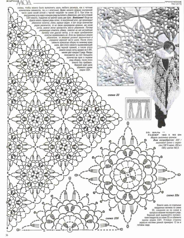 %231404-poncho-crochet-2.jpg (1234×1600)