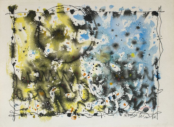 Lot No. 75, LAXMAN PAI, Untitled (Goan Landscape) Water colour and brush and ink on handmade paper , 1956 10.5 x 14.7 in.