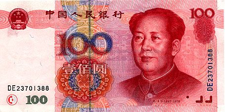 China money 100