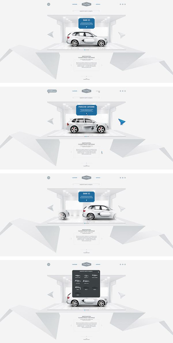 True Toys by Biff Tenon, via Behance. Another nice car #Website design - love the use of geometric shape and form