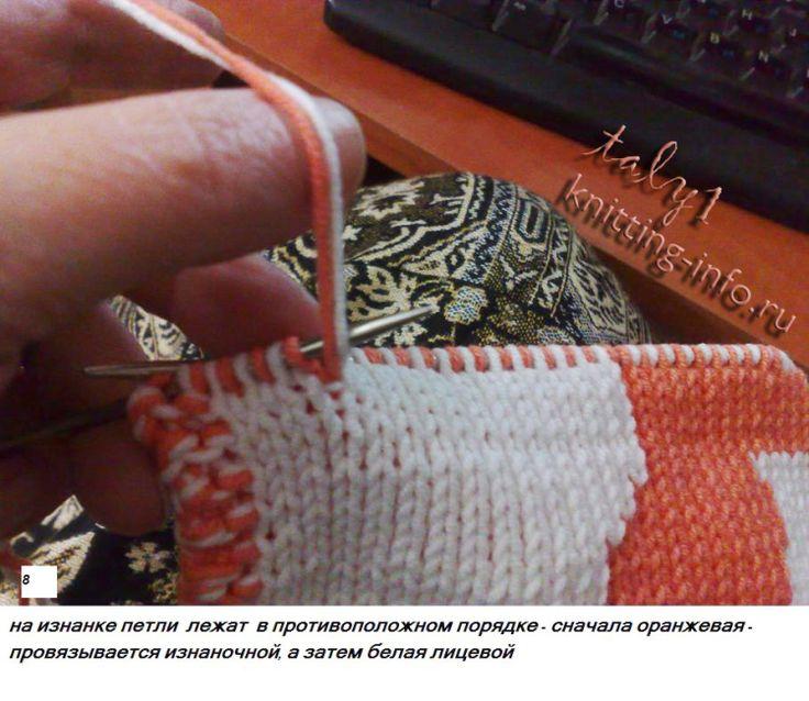 МК - двойное вязание. Обсуждение на LiveInternet - Российский Сервис Онлайн-Дневников