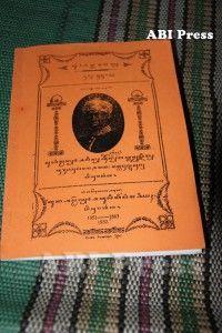 """""""Di Kitab Topah juga disebutkan beliau (Imam Ali) hadir secara fisik di Jawa"""" http://goo.gl/XSMdJF"""
