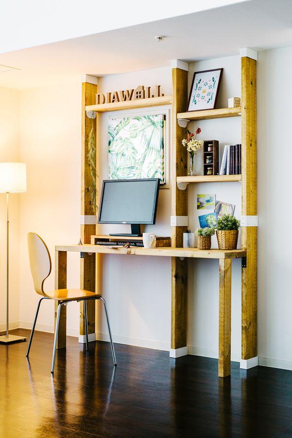 Diy Office Desk For 2