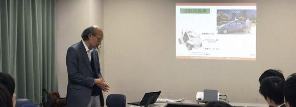 http://www.timedia.co.jp/news/200.html - 東京工科大学向けに「IT 業界セミナー」開催  - 2 月 17 日に東京工科大学向けに「IT業界セミナー」を開催しました。東京工科大学のメディア学部生、コンピューターサイエンス学部生 7 名が参加し、当社からは知識工学センター長の藤原と人事の大城が参加しました。  学生から IT 業界に関する活発な質問があり、貴重な交流の場となりました。学生の皆さんにとって、今後の就職活動に少しでも役に立つことができれば幸いと思います。